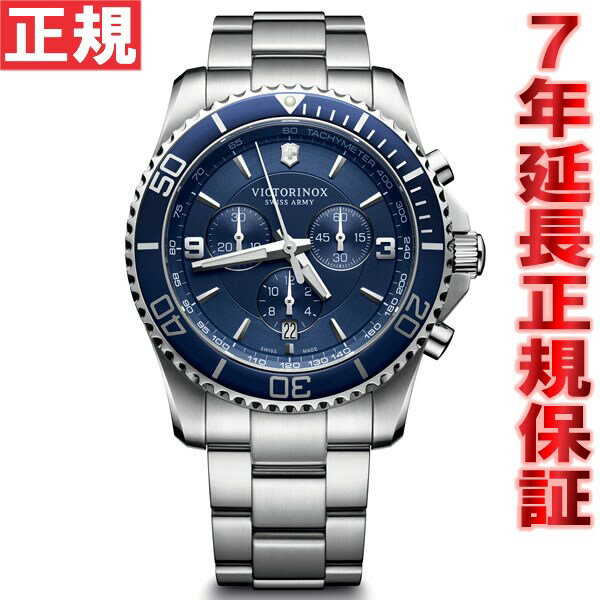 ポイント最大35倍!21日1時59分まで! ビクトリノックス VICTORINOX 腕時計 メンズ マーベリック MAVERICK クロノグラフ ヴィクトリノックス スイスアーミー 241689