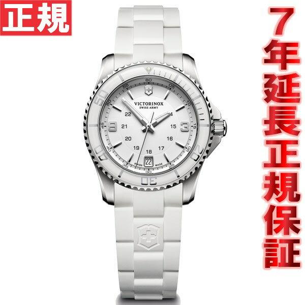 【楽天ショップオブザイヤー2017大賞受賞!】ビクトリノックス VICTORINOX 腕時計 レディース マーベリック MAVERICK スモール ヴィクトリノックス スイスアーミー 241700