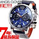 【5%OFFクーポン!5月8日9時59分まで!】エンジェルクローバー Angel Clover 腕時計 メンズ タイムクラフト TIME CRAF…