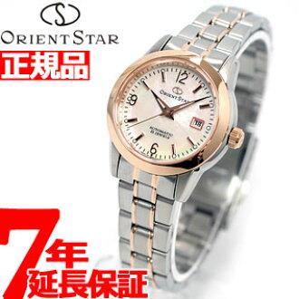 东方的明星的经典的手表的白色珍珠 WZ0401NR 东方明星