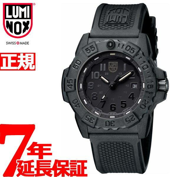 ルミノックス ネイビーシールズ 3500 腕時計 メンズ Luminox NAVY SEAL 3501.BO【2018 新作】