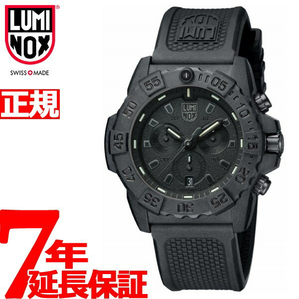 ルミノックス ネイビーシールズ 3580 クロノグラフ 腕時計 メンズ Luminox NAVY SEAL CHRONOGRAPH 3581.BO【2018 新作】