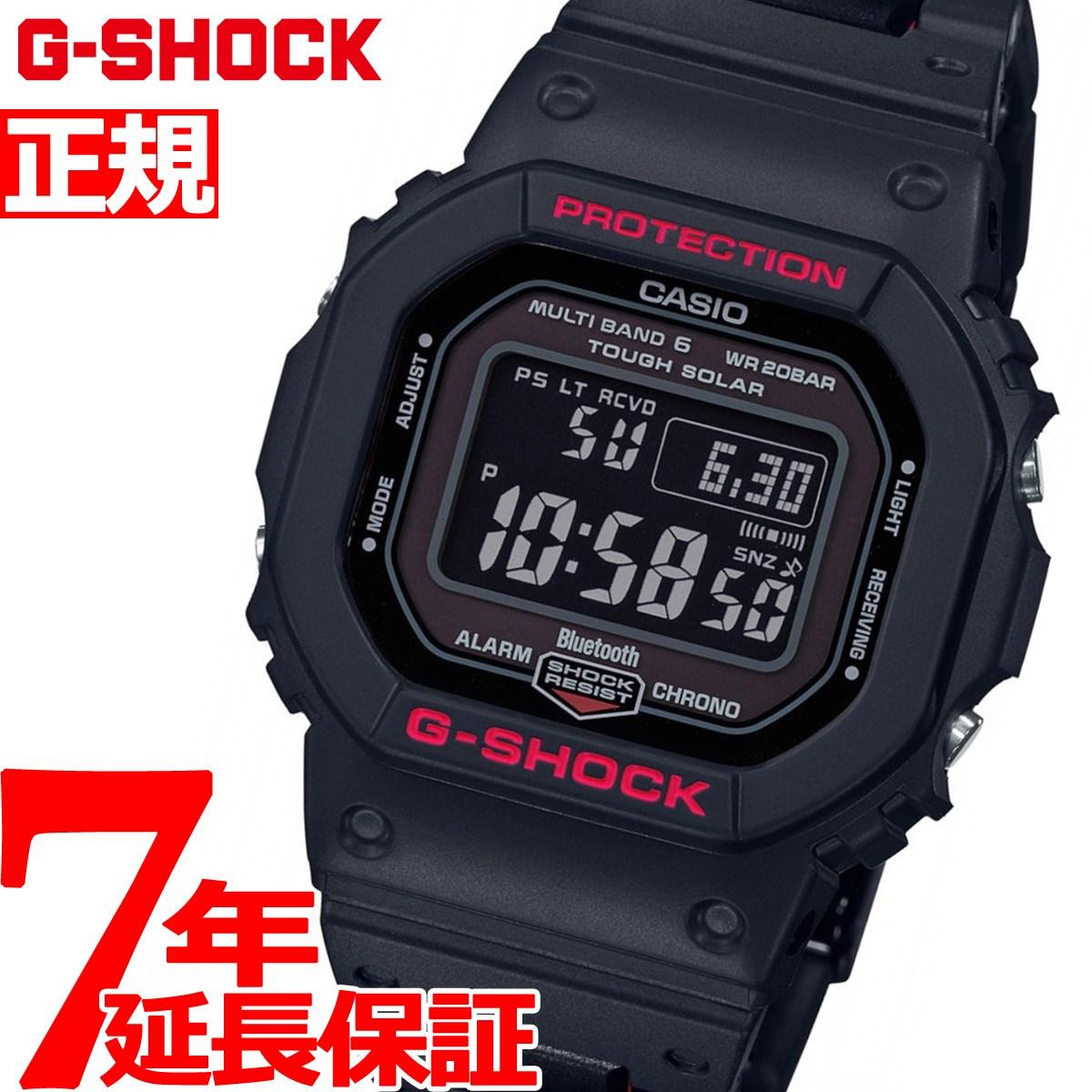 【店内ポイント最大37倍!19日9時59分まで】G-SHOCK デジタル 5600 カシオ Gショック CASIO 腕時計 メンズ GW-B5600HR-1JF【2019 新作】