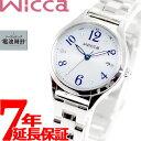 シチズン ウィッカ CITIZEN wicca ソーラーテック 電波時計 腕時計 レディース ハッピーダイアリー KS1-210-91【2019 …