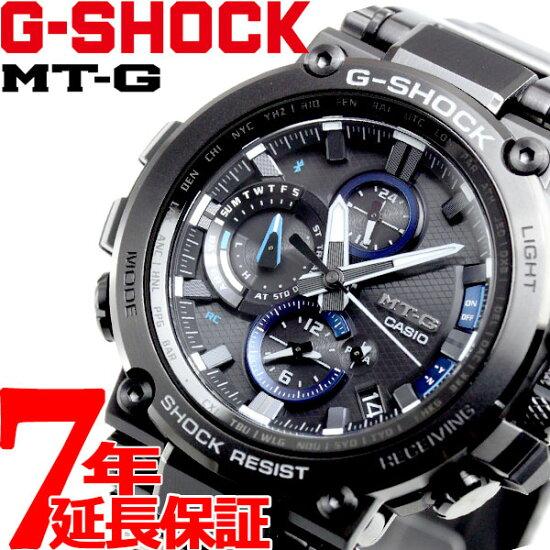 MT-GG-SHOCK電波ソーラー電波時計カシオGショックCASIO腕時計メンズタフソーラーMTG-B1000BD-1AJF【2018新作】