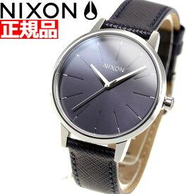 ニクソン NIXON ケンジントン レザー KENSINGTON LEATHER 腕時計 レディース AUBERGINE NA1083074-00【2018 新作】