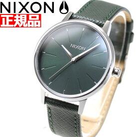 ニクソン NIXON ケンジントン レザー KENSINGTON LEATHER 腕時計 レディース EVERGREEN NA1083075-00【2018 新作】