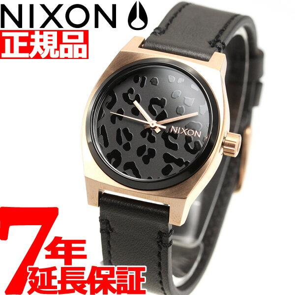 ニクソン NIXON ミディアム タイムテラー MEDIUM TIME TELLER 腕時計 レディース ROSEGOLD / BLACK / CHEETAH NA11723003-00【2018 新作】