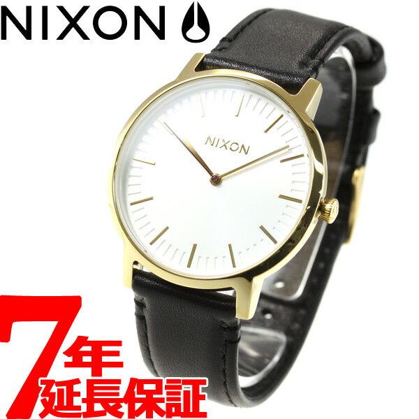 ニクソン NIXON ポーター パック PORTER PACK 腕時計 メンズ レディース ゴールド/ブラック/ネイビー NA12312948-00【2018 新作】