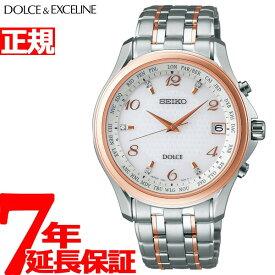 セイコー ドルチェ SEIKO DOLCE 電波 ソーラー 電波時計 2018 いい夫婦の日 限定モデル 腕時計 メンズ ペアウォッチ SADZ204