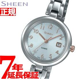 【10日0時〜♪店内ポイント最大35倍!10日23時59分まで】カシオ シーン CASIO SHEEN ソーラー 腕時計 レディース Solar Sapphire SHS-D200D-7AJF