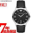 エンポリオアルマーニ EMPORIO ARMANI 腕時計 メンズ AR11210【2019 新作】