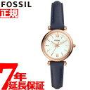 フォッシル FOSSIL 腕時計 レディース カーリーミニ CARLIE MINI ES4502【2019 新作】