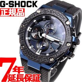 G-SHOCK ソーラー G-STEEL カシオ Gショック Gスチール CASIO 腕時計 メンズ タフソーラー GST-B100XB-2AJF【2018 新作】