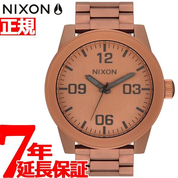 【SHOP OF THE YEAR 2018 受賞】ニクソン NIXON コーポラルSS CORPORAL SS 腕時計 メンズ マットコッパー/ガンメタル NA3463165-00【2019 新作】