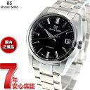グランドセイコー GRAND SEIKO メカニカル 自動巻き 腕時計 メンズ SBGR317【2019 新作】