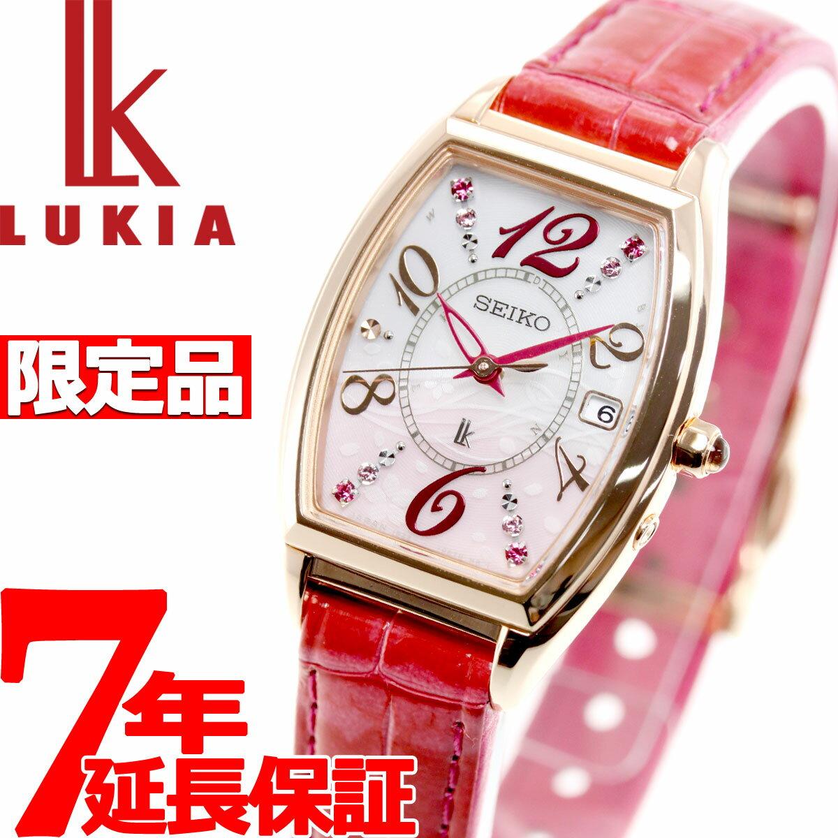 セイコー ルキア SEIKO LUKIA 電波 ソーラー 2019 SAKURA Blooming 限定モデル 腕時計 レディース 綾瀬はるか イメージキャラクター SSVW144【2019 新作】