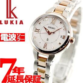 セイコー ルキア SEIKO LUKIA 電波 ソーラー 腕時計 レディース 綾瀬はるか イメージキャラクター レディダイヤ Lady Diamond SSVW146