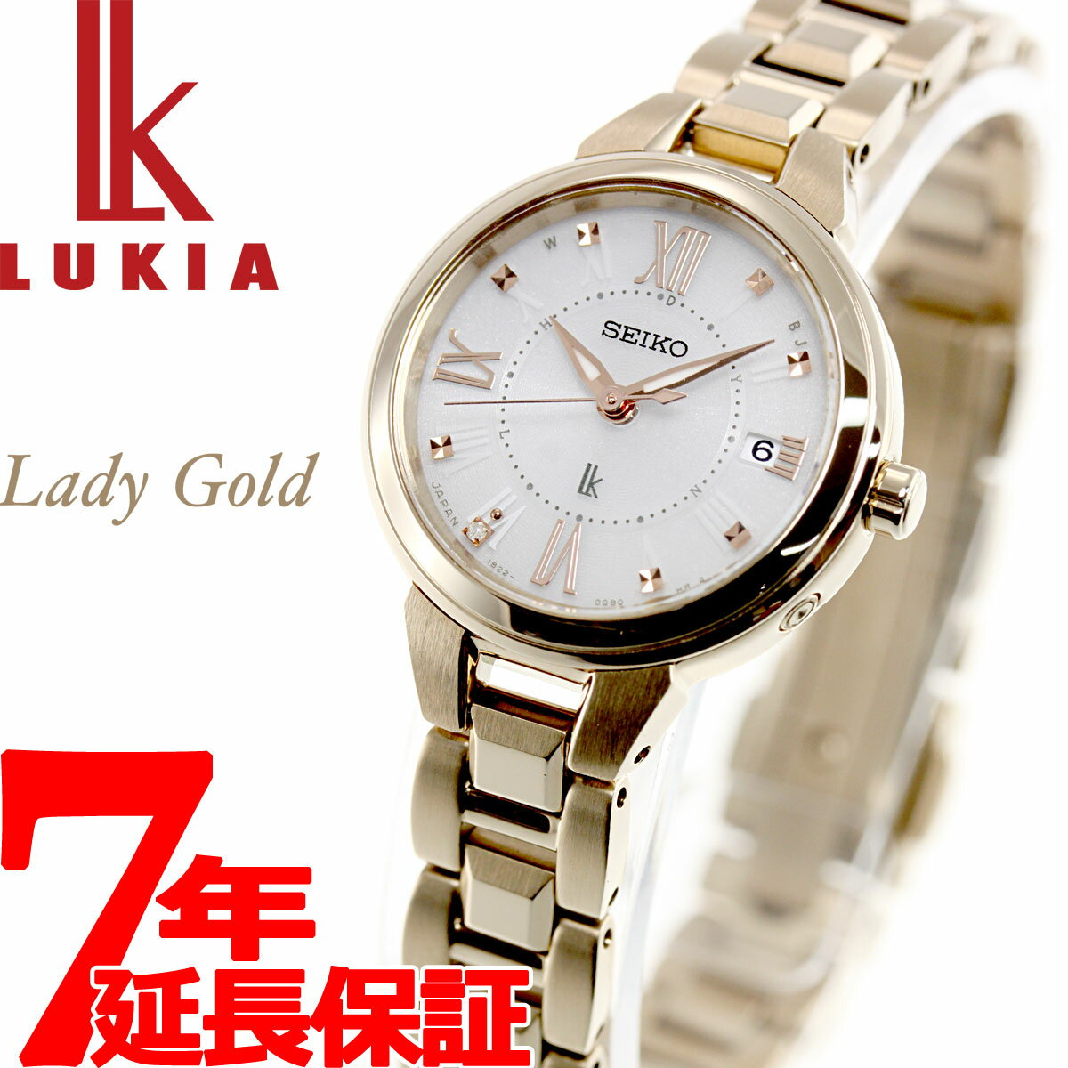 セイコー ルキア SEIKO LUKIA 電波 ソーラー 腕時計 レディース 綾瀬はるか 着用モデル レディダイヤ Lady Diamond SSVW148【2019 新作】