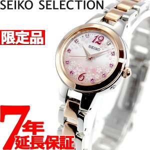 セイコーセレクションSEIKOSELECTIONソーラー電波時計2019SAKURABlooming限定モデル腕時計レディースSWFH106【2019新作】
