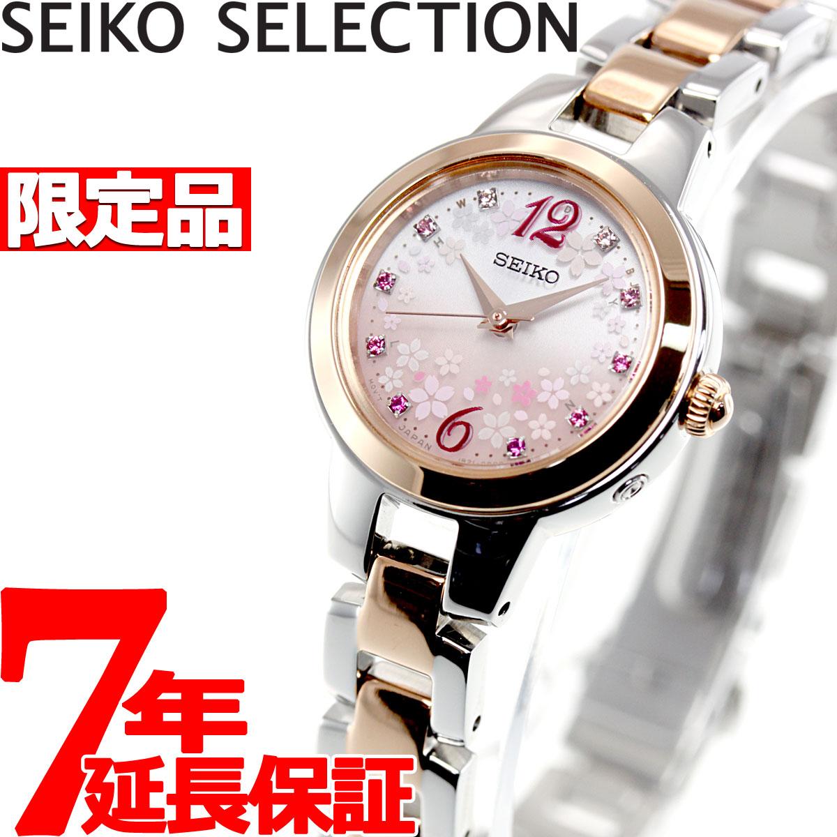 【今がお得!最大ポイント37倍!さらに最大1万円OFFクーポン配布!】セイコー セレクション SEIKO SELECTION ソーラー 電波時計 2019 SAKURA Blooming 限定モデル 腕時計 レディース SWFH106【2019 新作】