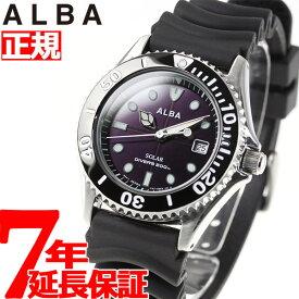 【今だけ!店内ポイント最大48倍!24日1時59分まで】セイコー アルバ SEIKO ALBA ソーラー 腕時計 メンズ ダイバーズウォッチ AEFD530