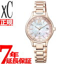 シチズン クロスシー エコドライブ 電波時計 「New TiMe、New Me」 特別限定モデル 腕時計 ティタニアライン ハッピーフライト CITIZEN xC EC1164-53X【2019 新作】