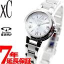 シチズン クロスシー エコドライブ 電波時計 腕時計 レディース ステンレススチールライン ハッピーフライト CITIZEN xC ES9430-54A【2019 新作】