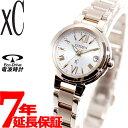 シチズン クロスシー エコドライブ 電波時計 腕時計 レディース ステンレススチールライン ハッピーフライト CITIZEN xC ES9435-51A【2019 新作】