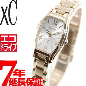 【本日限定!最大1万円OFFクーポン&店内ポイント最大37倍!】シチズン クロスシー エコドライブ 腕時計 レディース ステンレススチールライン CITIZEN xC EW5542-57A