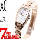 シチズン クロスシー エコドライブ 腕時計 レディース ステンレススチールライン CITIZEN xC EW5543-54A【2019 新作】