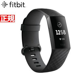 【本日限定!2000円OFFクーポン&店内ポイント最大46倍!6日23時59分まで】Fitbit フィットビット Charge3 チャージ3 フィットネス トラッカー ウェアラブル端末 腕時計 メンズ レディース Black/Graph