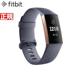 Fitbit フィットビット Charge3 チャージ3 フィットネス トラッカー ウェアラブル端末 腕時計 メンズ レディース Blue Grey/Rose Gold FB410RGGY-CJK