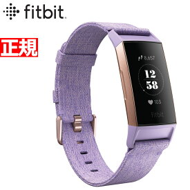 Fitbit フィットビット Charge3 チャージ3 フィットネス トラッカー ウェアラブル端末 腕時計 メンズ レディース Lavender Woven/Rose Gold FB410RGLV-CJK