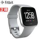 【15日0時〜♪店内ポイント最大52倍!15日23時59分まで】Fitbit フィットビット Versa ヴァーサ フィットネス スマー…