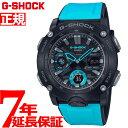 【今だけ!お得な最大1万円OFFクーポン配布中】G-SHOCK カシオ Gショック CASIO 腕時計 メンズ GA-2000-1A2JF【2019 …