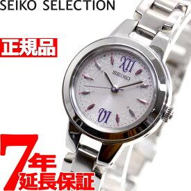 【最大1万円OFFクーポン!24日23時59分まで】セイコー セレクション SEIKO SELECTION ソーラー 電波時計 腕時計 レディース SWFH101