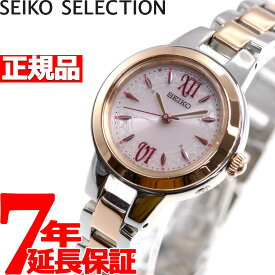 【最大1万円OFFクーポン!24日23時59分まで】セイコー セレクション SEIKO SELECTION ソーラー 電波時計 腕時計 レディース SWFH102