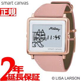 【SHOP OF THE YEAR 2018 受賞】エプソン スマートキャンバス EPSON smart canvas Lisa Larson Mikey スムースレザー ピンク 腕時計 メンズ レディース W1-LL20110【2019 新作】