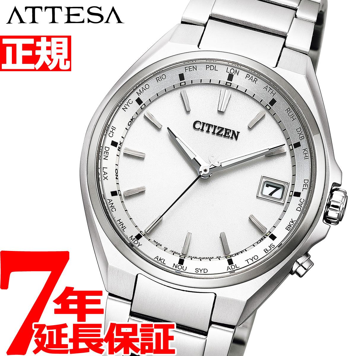 シチズン アテッサ CITIZEN ATTESA エコドライブ 電波時計 腕時計 メンズ ダイレクトフライト CB1120-50A【2019 新作】