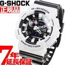 G-SHOCK ホワイト×ブラック 白 G-LIDE カシオ Gショック Gライド CASIO 腕時計 メンズ アナデジ GAX-100B-7AJF