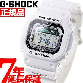 G-SHOCK ホワイト 白 カシオ Gショック 腕時計 G-LIDE GLX-5600-7JF CASIO G-SHOCK