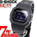 G-SHOCK デジタル 5600 カシオ Gショック CASIO 腕時計 メンズ GW-B5600BC-1BJF【2018 新作】