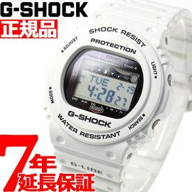 G-SHOCK 電波 ソーラー 電波時計 ホワイト 白 カシオ Gショック G-LIDE 腕時計 メンズ CASIO GWX-5700CS-7JF【2018 新作】