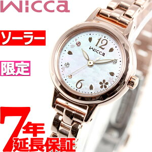 シチズンウィッカCITIZENwicca20周年記念限定モデルソーラーテック腕時計レディース20thAnniversaryKP3-619-95【2019新作】