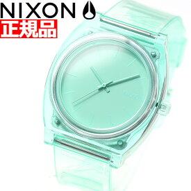 【最大1万円OFFクーポン!24日23時59分まで】ニクソン NIXON タイムテラーP TIME TELLER P 腕時計 レディース メンズ ミント/NIXON NA1193145-00