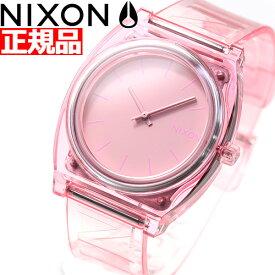【最大1万円OFFクーポン!24日23時59分まで】ニクソン NIXON タイムテラーP TIME TELLER P 腕時計 レディース メンズ ピンク/NIXON NA1193146-00