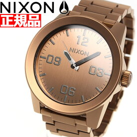 【最大1万円OFFクーポン!24日23時59分まで】ニクソン NIXON コーポラルSS CORPORAL SS 腕時計 メンズ マットコッパー/ガンメタル NA3463165-00