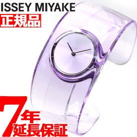 イッセイミヤケ ISSEY MIYAKE 腕時計 時計 メンズ レディース O オー 吉岡徳仁デザイン NY0W003