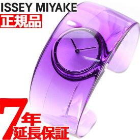 イッセイミヤケ ISSEY MIYAKE 腕時計 時計 メンズ レディース O オー 吉岡徳仁デザイン NY0W004